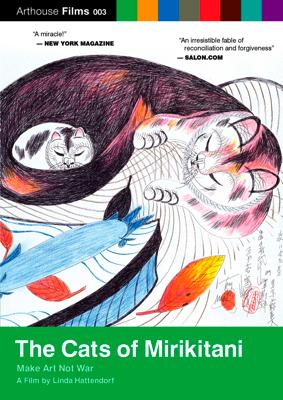 Cats Mirikitani DVD-F[1]_thumb